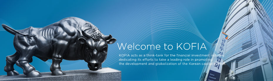 Welcome to KOFIA - KOFIA acts as a think-tank for the financial investment industry dedicating its efforts to take a leading role in promoting the development and globalization of the Korean capital market.