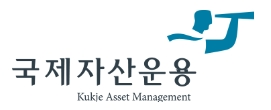 Kukje Asset Management CO., LTD.